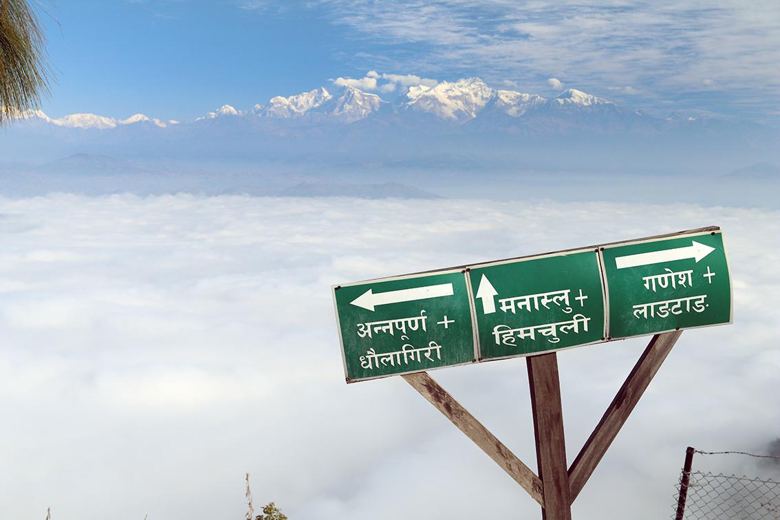 Mar de nubes. Nepal